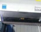 八成新爱普生LQ-0630K针式打印机