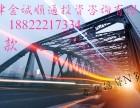 天津有做短拆和房屋抵押贷款的业务的吗