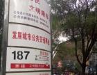 开远门地铁口附近酒店式公寓118元/天 1500元/月