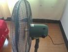 站立式电风扇