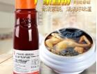 云南小锅米线配料供应商-独凤轩醇香鸡清汤