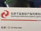 logo设计+商标注册 专利 版权 条形码、网站