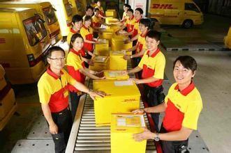 沧州DHL国际快递沧州DHL国际货运DHL快递取件优惠