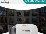 厂家直销VR虚拟现实3D眼镜VR游戏暴风