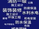 北京哪些公司专业做建筑设计 施工图盖章