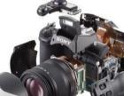 舟山专业单反维修 佳能尼康索尼 专业摄像机维修