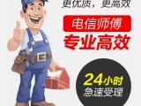受理电信93元包月100M宽带限广州番禺区沙头蔡一村