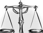 代写各类民事诉状、代为立案交费,为您提供完美服务