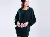 2014新款纯长毛貂绒毛衣中长款蝙蝠衫水貂绒气质打底衫厂家可定制