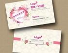 郑州名片印刷公司 名片设计印刷