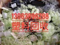 千灯塑料回收锦溪塑料回收城北塑料回收张浦塑料回收甪直塑料回收