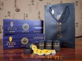 厂家正品特级黑茶宝泰隆渠江薄片金币薄片