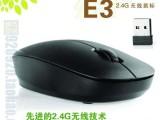 米徒 E3无线鼠标 2.4G 超薄设计即插即用 笔记本便携式省电