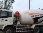 转让 搅拌运输车二手6至22方混凝土搅拌罐车