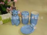 专业厂家生产陶瓷卫浴四件套 动物卫生洁具 肥皂碟 乳液瓶 牙杯