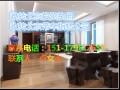 北京境外投资备案登记证书