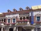 天津古文化街 意式风情街 品灵芝茶 含餐一日游