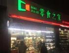 进口食品零食批发 零食之家江头店