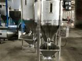 立式攪拌機304不銹鋼拌料機PPS添加色母?;旌蠙C勻料設備