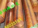 英国红铜,东莞长安京都金属材料行销售,欢迎咨询购买!