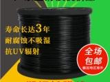 博泓塑业塑钢线大棚托膜线拉线
