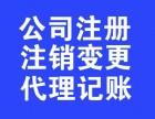 天津财务公司代办变更注册资金低息增资