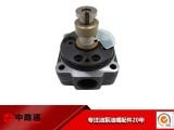 VE分配泵泵头配件146833a4647叉车发动机配件