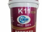 供应高品质防水--佰林k11通用型防水浆料-防水十大品牌
