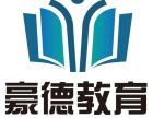 2017年深圳哪里有报名培训考中级厨师证的机构?