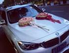 南城主题婚礼策划、婚车装饰