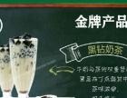 茶派果语饮品加盟 冷饮热饮 投资金额 1万元以下