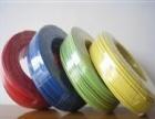 山东电线电缆回收-省威海市荣成市电线电缆回收