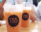 soi 55奶茶加盟费用是多少