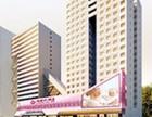 广州哪一家医院四维彩超比较好约呢
