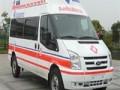 北京私人跨省救护车出租1371297 9989