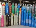 深圳配送氧气,乙炔,二氧化碳,氩气,氮气,氦气供应商