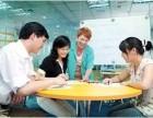 东莞南城成人零基础英语口语,外贸英语口语,酒店英语
