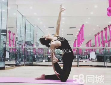 葆姿瑜伽培训学校针对零基础学员现特惠只要999