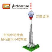 LOZ德国俐智积木钻石积木建筑系列9368吉隆坡斜塔益智玩具批发
