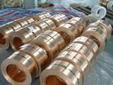 进口高弹性C17200铍铜带 铍铜板 铍铜棒
