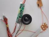 童车跳舞机音乐芯片 线路板