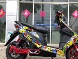 苏州fly赛道品质火星人制动-苏州同城批发零售