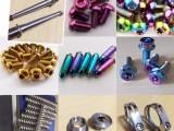 常年供应钛及钛合金螺丝紧固件密封件及异形加工件,来图定制