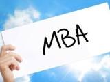 武康大学MBA北京班MBA的学费那么贵为什么你还要读