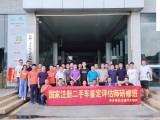 广东二手车鉴定评估师培训报名 汉通车学院