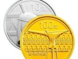 2012年中国青铜器纪念金银币四分之一盎