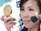韩国维娜化妆品金华招商代理加盟只需1万免加盟费