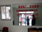 南京专业居民搬家 搬家搬厂 公司搬家 优惠中