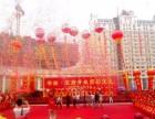 广州大型开业庆典 专业活动策划 专业婚礼策划