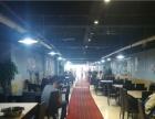 湘雅村第四人民医院旁230平餐馆转让 和铺网